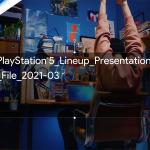 52555溢れ出る未来感!PS5向け新型VRコントローラーが発表!