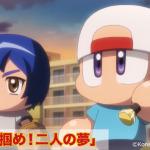 5274010年の時を経て遂に復活!Nintendo Switchで「パワプロクンポケットR」発売決定!