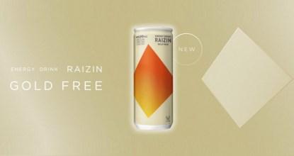 ゴールドなのにフリー!enXtra配合のエナドリ「RAIZIN」が新フラッグシップ製品「GOLD FREE」発表!