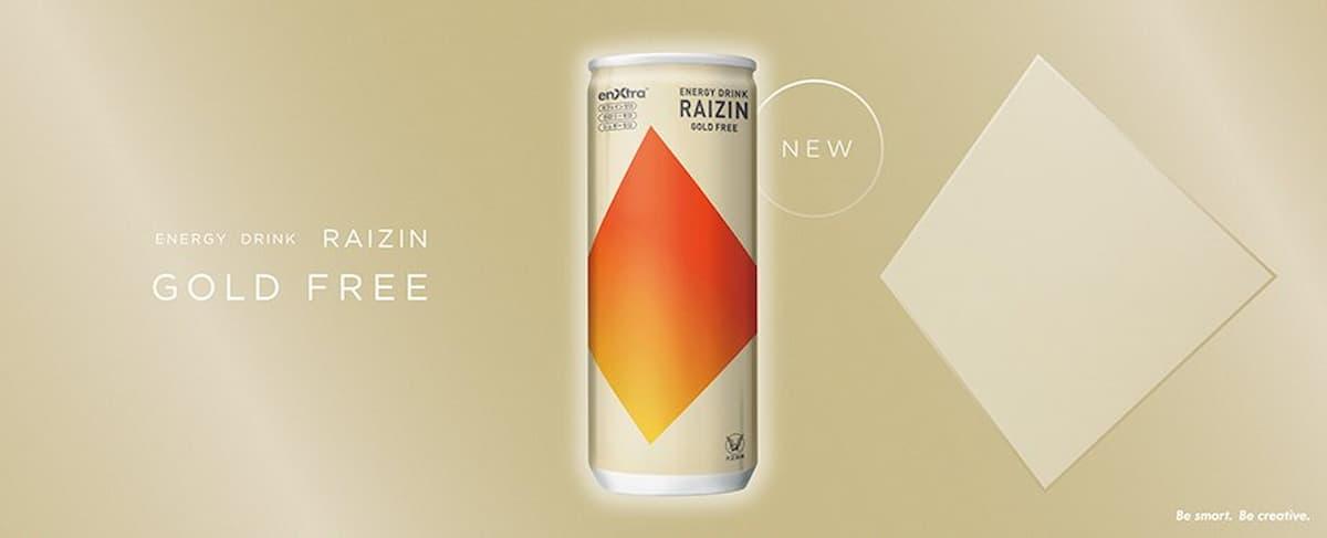 RAIZIN GOLD FREE