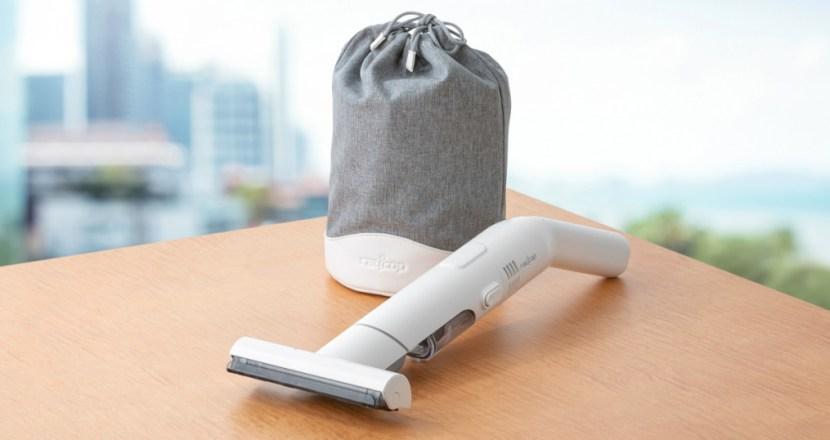 あのUV除菌のレイコップがポータブル化!キーボードやマウス、スマホの除菌にもぴったりな「レイコップGO」発売!