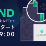 53989日本最大的虛擬貨幣交易所Coincheck為擴大NFT業務開始招募合作夥伴
