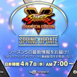 54048CPT Online 2021開幕戰「日本大賽1」LIVE播出詳情發表!