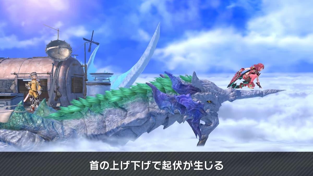 新ステージ「アルストの雲海」