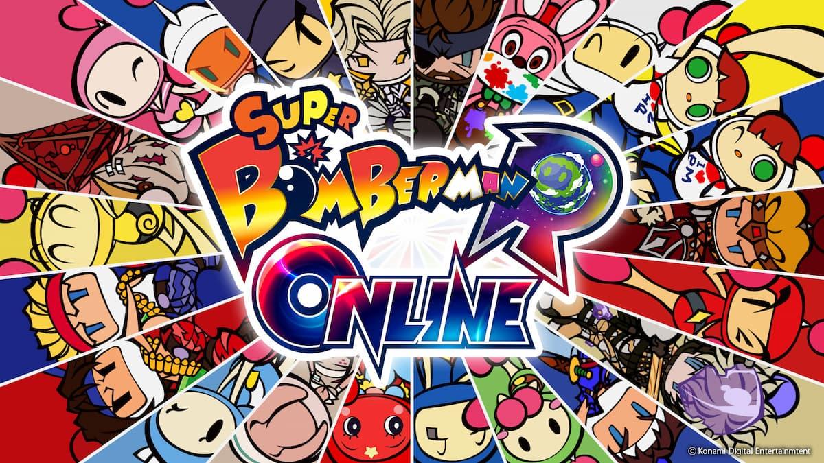 ボンバーマン64人でバトロワ!「スーパーボンバーマン R オンライン」が基本プレイ無料で日本国内配信決定!