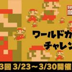 53130協力合作引導列車!「Unrailed!」將於Nintendo Switch試玩同樂會登場!