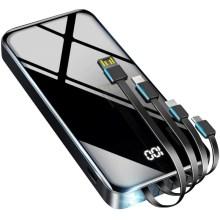 SURIA モバイルバッテリー 4種類ケーブル内蔵 40200mAh