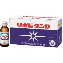 大正製薬 リポビタンD 100ml×10本 [指定医薬部外品]
