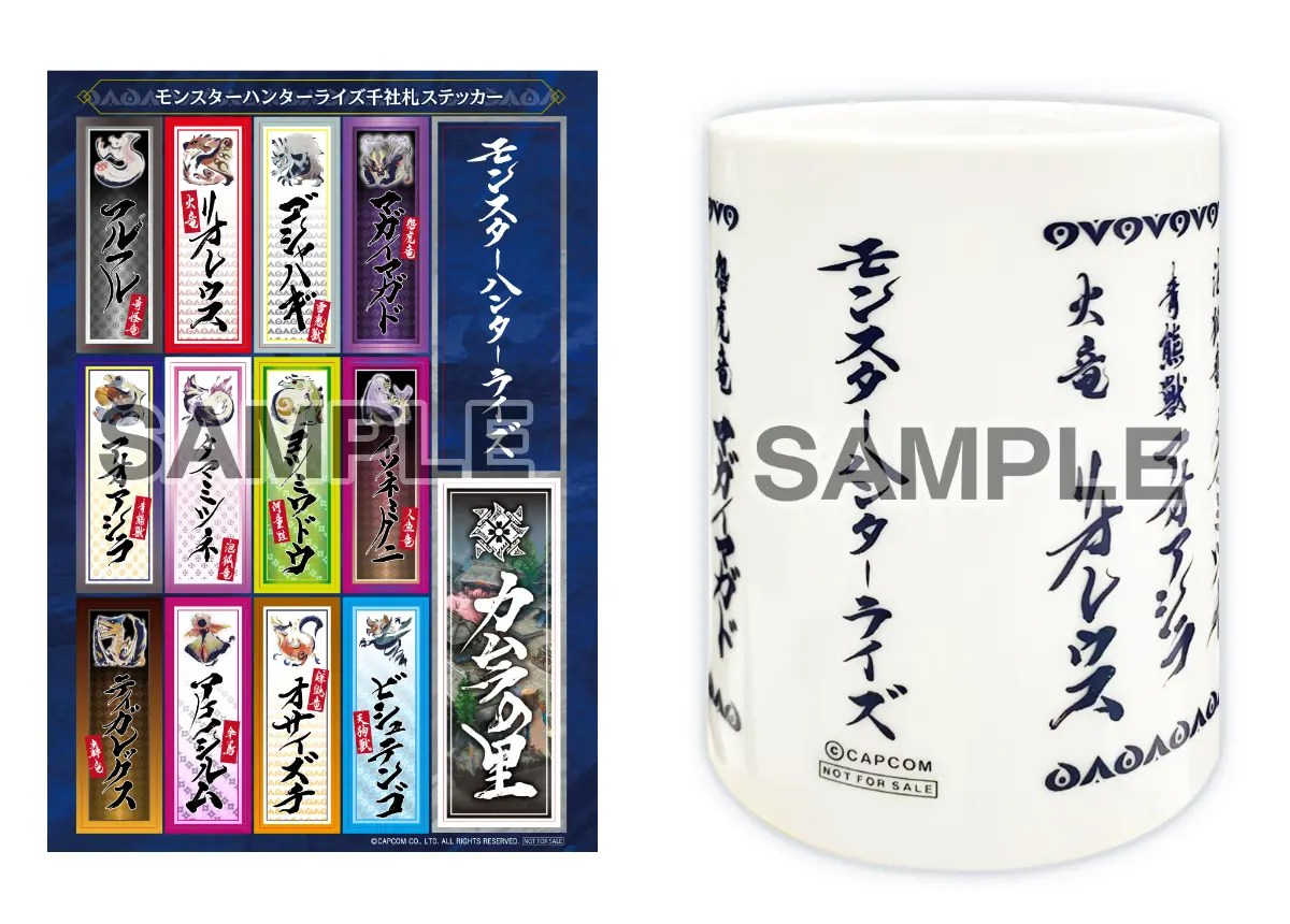 千社札ステッカー(左) オリジナル湯呑(右)