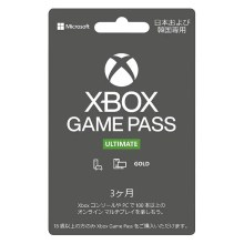 Xbox Game Pass Ultimate 3ヶ月  CEROレーティング「Z」