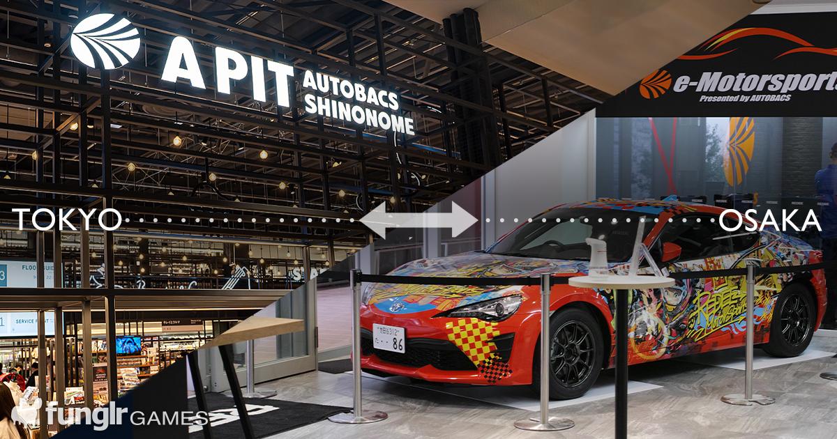大阪「AUTOBACS REDEE Emotorsports Stadium」と東京「A PIT AUTOBACS SHINONOME」をオンラインで繋いだeスポーツ大会「AUTOBACS e-Motorsports Experience」に潜入!