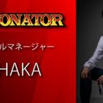 54421プロゲーミングチーム「DETONATOR」からSHAKAさん・SPYGEAさんが卒業!