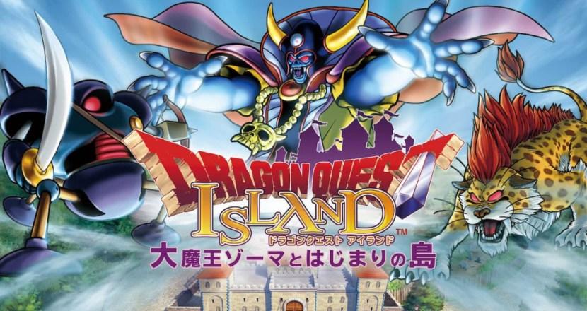 勇者鬥惡龍主題樂園「DRAGON QUEST ISLAND 大魔王索瑪與起始之島」開幕日確定!