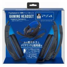 ゲーミングヘッドセット for PlayStation 4