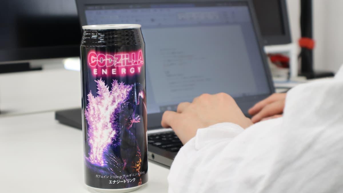 日本を代表する大怪獣ゴジラをイメージしたエナドリ「GODZILLA ENERGY」が発売決定!