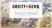 「GUILTY GEAR -STRIVE-」デベロッパーズバックヤード第五回公開!ラムレザル人気がすごい!