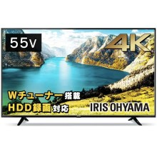 アイリスオーヤマ 55型 4K対応 液晶テレビ 55UB10P