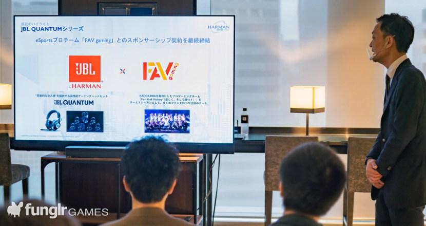 JBL續約「FAV gaming」!新隊服與續簽背景公開!