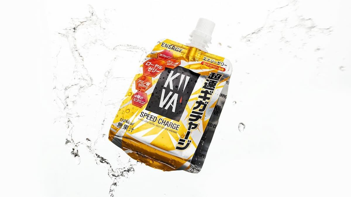快速補充能量!日本產能量飲品Kiiva發表首款款果凍飲料「KiiVA SPEED CHARGE」!