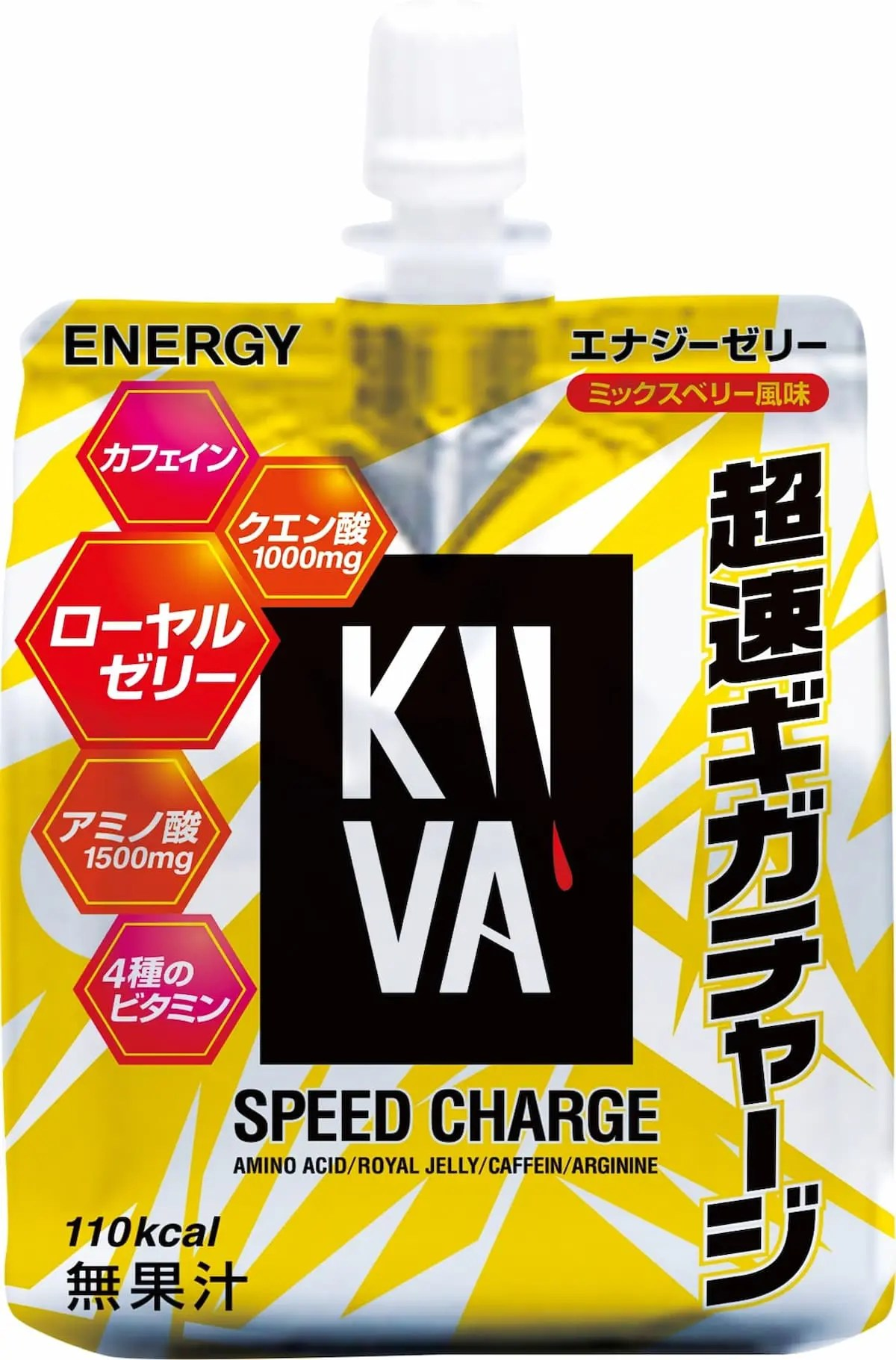 KiiVA SPEED CHARGE