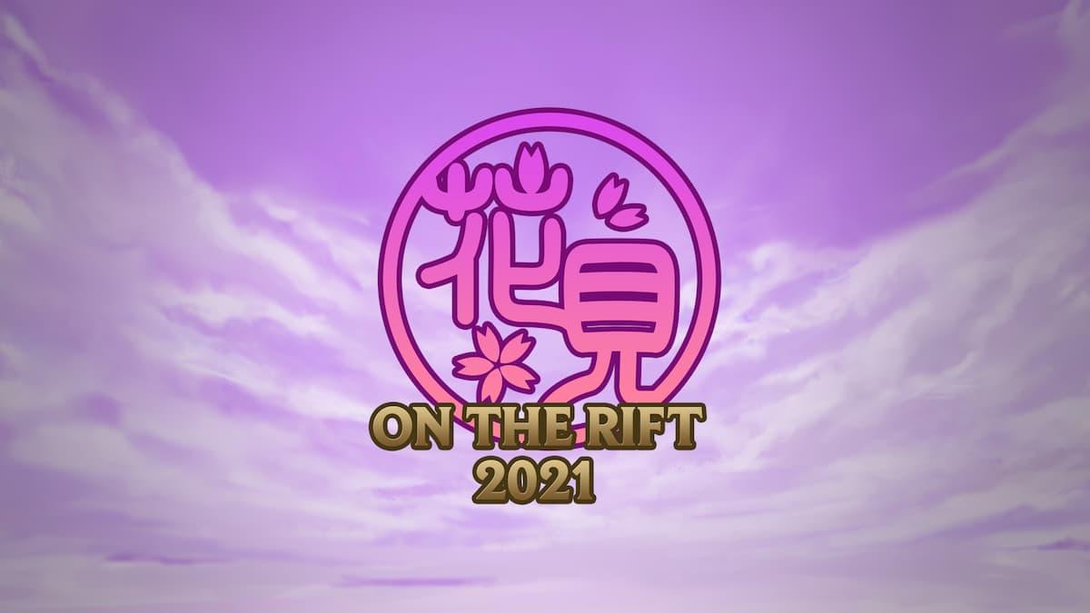 LoLの日本サーバー限定イベント「花見 ON THE RIFT 2021」開催決定!
