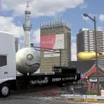 「尼爾:人工生命 ver.1.22474487139...」上市紀念活動「#尋找埃米爾」!埃米爾卡車將在全日本巡迴!