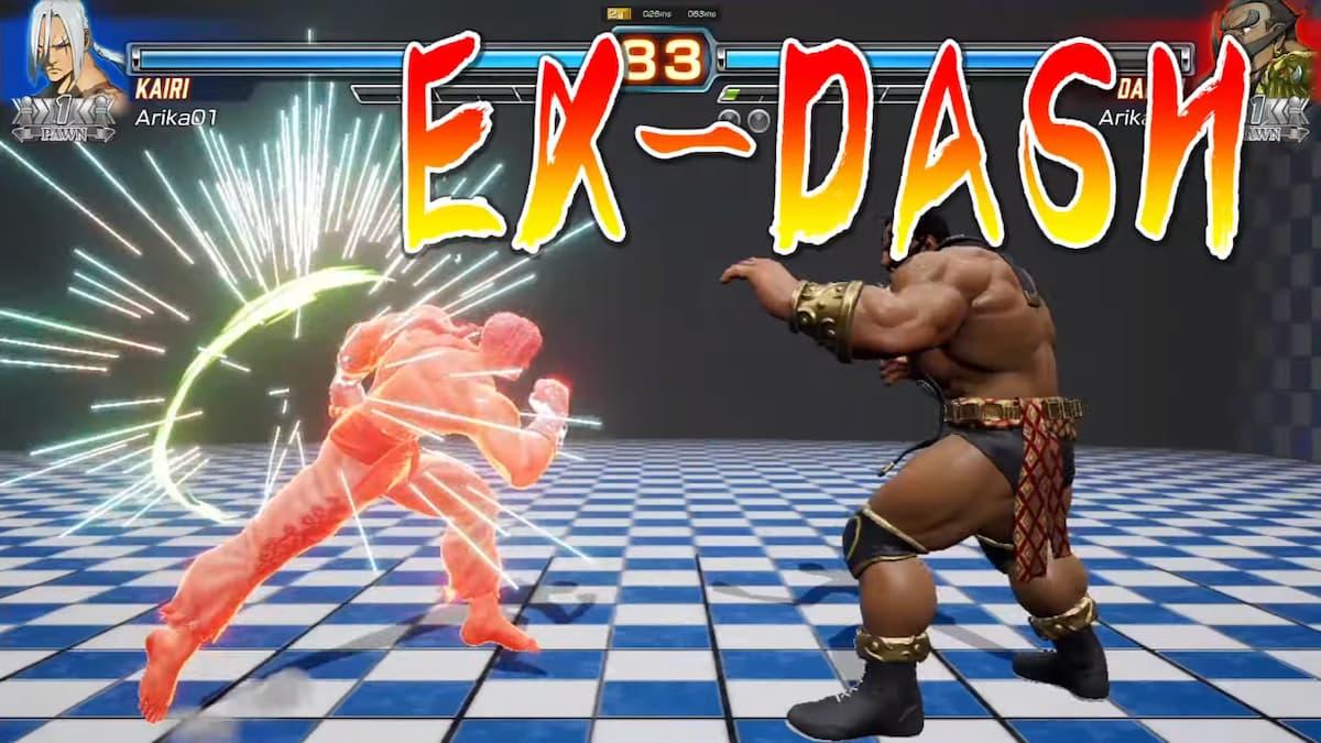 EX ダッシュ