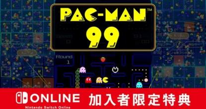 最後の1人「PAC-ONE」を目指せ!パックマンのバトロワ「PAC-MAN 99」配信決定!