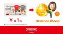 QRコード提示でNintendo TOKYOで買い物をするときにゴールドポイント還元するサービスが開始!