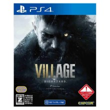 【PlayStation4】BIOHAZARD VILLAGE Z Version