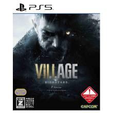 【PlayStation5】BIOHAZARD VILLAGE Z Version