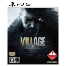 BIOHAZARD Village バイオハザード ヴィレッジ Z Version - PS5