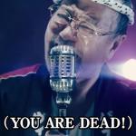 日本資深歌手吉幾三為《惡靈古堡8 村莊》獻唱官方印象曲「俺らこんな村いやだLv.100」!