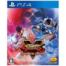 【PS4】STREET FIGHTER V CHAMPION EDITION