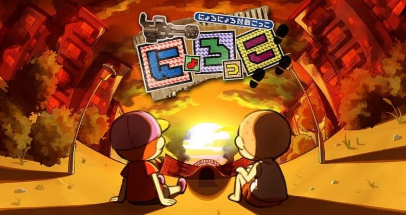 本田翼擔任遊戲總指揮!6個月限定遊戲《にょろっこ》正式發表!