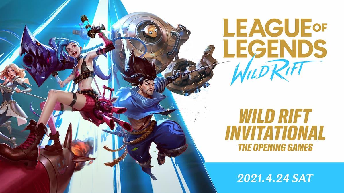 LoL日本賽事「WILD RIFT INVITATIONAL – THE OPENING GAMES」詳情確定並公佈OPEN TOURNAMENT參加條件