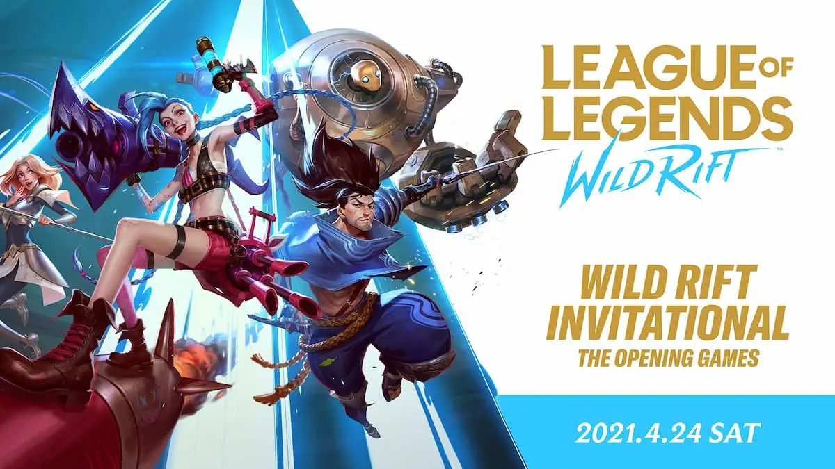 「WILD RIFT INVITATIONAL – THE OPENING GAMES」の詳細が決定。OPEN TOURNAMENTの参加条件も発表。