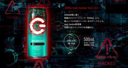 日本大手能量飲料品牌 ZONe推出新風味「mad_hacker」