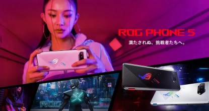 ASUSの最新最強ゲーミングスマートフォン「ROG Phone 5」シリーズ日本国内発売が正式発表!