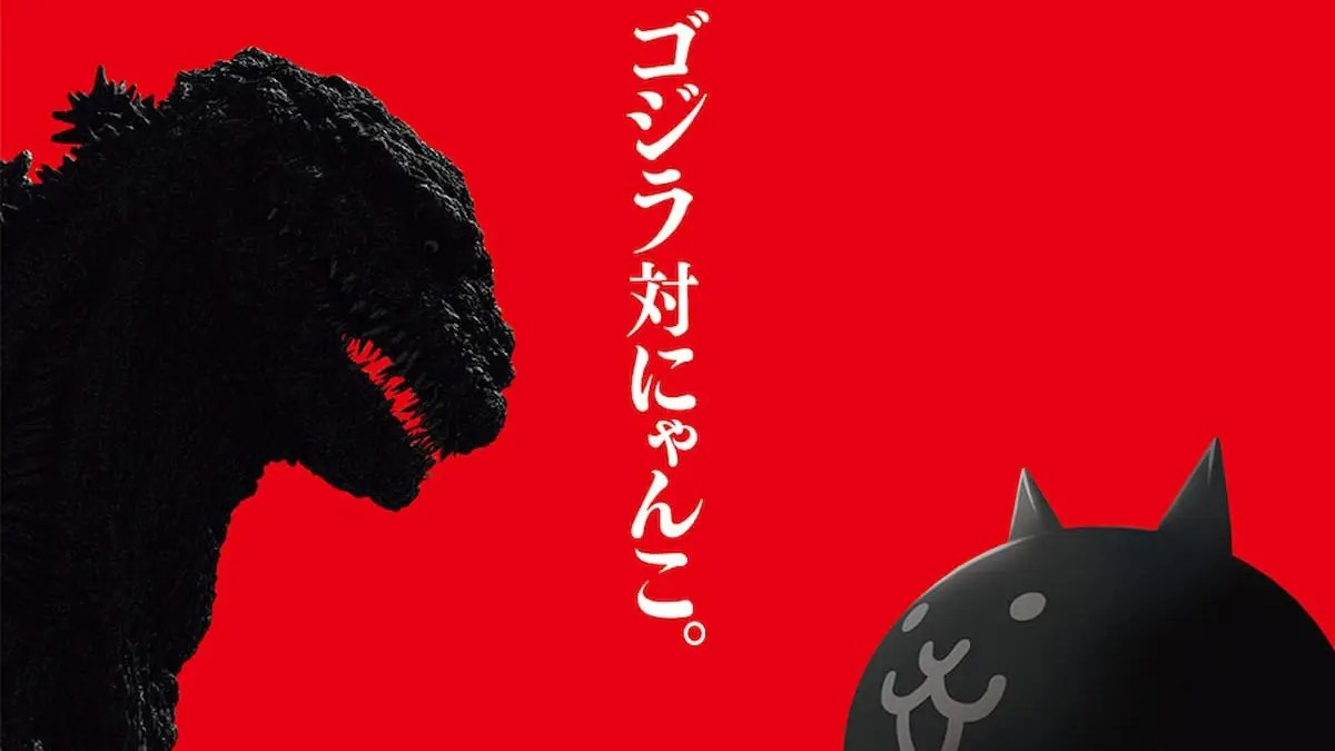 「貓咪大戰爭」X「哥吉拉」聯名!全球巡迴 Twitter 企劃啟動!