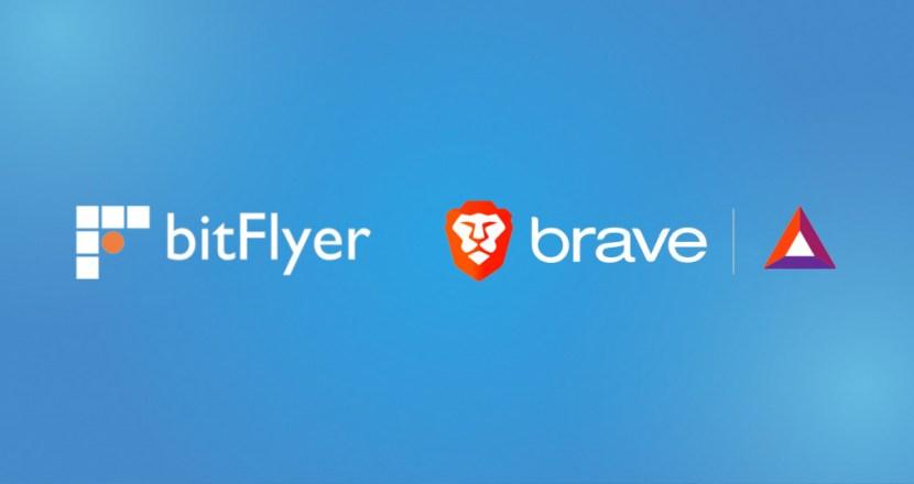次世代高速瀏覽器「Brave」與「bitFlyer」合作,將開始提供虛擬貨幣錢包服務!