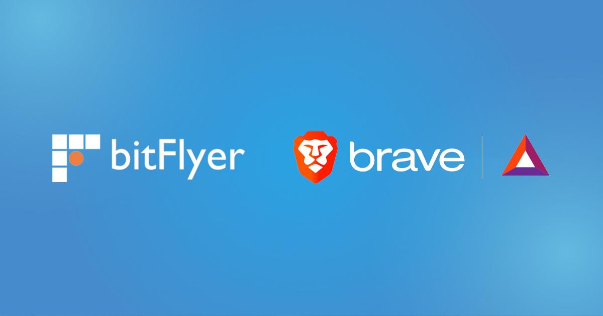 次世代高速ブラウザ「Brave」が「bitFlyer」と提携!暗号資産ウォレット機能のサービスを開始!
