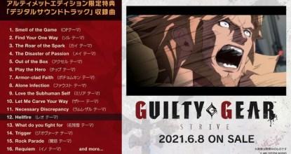 「GUILTY GEAR -STRIVE-」アルティメットエディションの「デジタルサウンドトラック」収録曲紹介トレーラー公開!