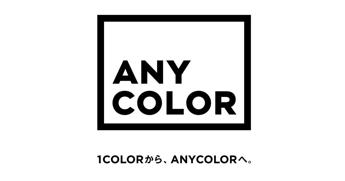 「にじさんじ」などのVTuberが所属する「いちから株式会社」が「ANYCOLOR株式会社」への社名変更&ロゴリニューアルを発表!