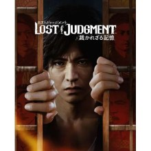 【PS5】LOST JUDGMENT:裁かれざる記憶