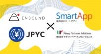 NFTで温泉地の地方創生!「温泉むすめ」とNFTマーケットプレイス「nanakusa」ステーブルコイン「$JPYC」マネパこと「MPS」の4社が提携を発表!