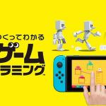 57233ARPG 名作「伊蘇 VIII -丹娜的隕涕日-」於 Nintendo Switch 試玩同樂會隆重登場!