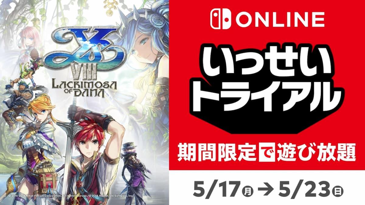 ARPG 名作「伊蘇 VIII -丹娜的隕涕日-」於 Nintendo Switch 試玩同樂會隆重登場!