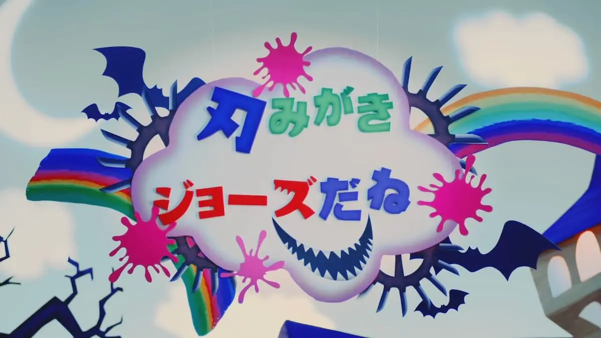 人偶劇「到BIO村玩吧♪」最終回大公開!《惡靈古堡8村莊》全球出貨量突破300萬套!