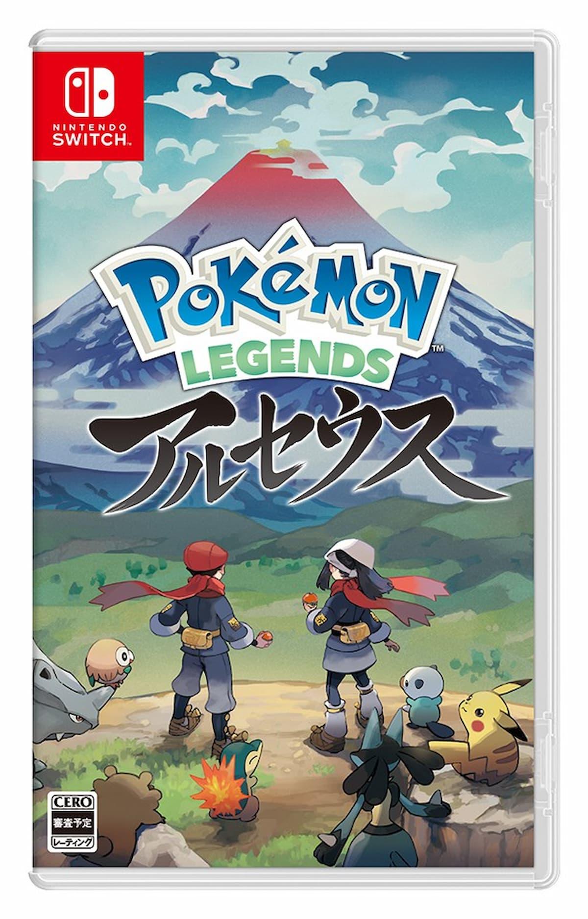 Pokémon LEGENDS アルセウス